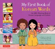 My First Book of Korean Words: An ABC Rhyming Book (Korean-English)