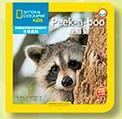 National Geographic Kids: Peek-a-boo (Chinese_simplified-English)