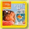 National Geographic Kids: Pets (Chinese_simplified-English)