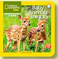 National Geographic Kids: Baby Animals (Chinese_simplified-English)