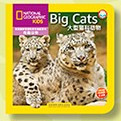 National Geographic Kids: Big Cats (Chinese_simplified-English)
