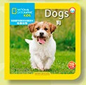 National Geographic Kids: Dogs (Chinese_simplified-English)