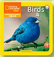 National Geographic Kids: Birds (Chinese_simplified-English)