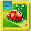 National Geographic Kids: Bugs (Chinese_simplified-English)