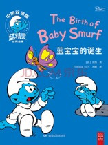 The Smurfs: The Birth of Baby Smurf (Chinese_simplified-English)