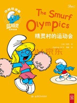 The Smurfs: The Smurf Olympics (Chinese_simplified-English)