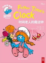The Smurfs: Father Time's Clock (Chinese_simplified-English)