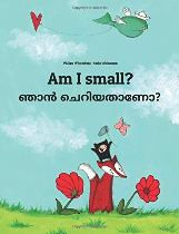 Am I small? (Malayalam-English)