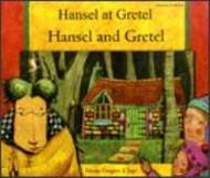 Hansel & Gretel (Tagalog-English)