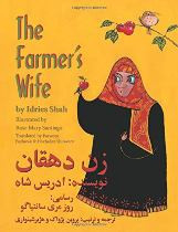 The Farmer's Wife (Dari-English)