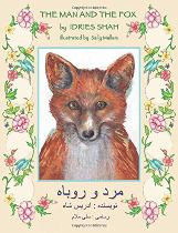The Man and the Fox (Dari-English)