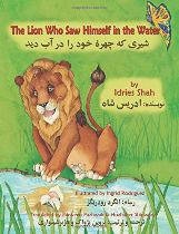 The Lion Who Saw Himself in the Water (Dari-English)