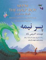 Neem the Half-Boy (Dari-English)