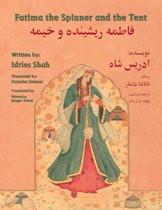Fatima the Spinner and the Tent (Dari-English)