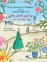 The Stranger's Farewell (Pashto-English)