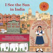 I See the Sun in India (Hindi-English)