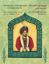 The Wisdom of Ahmad Shah: An Afghan Legend (Dari-English)