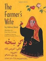 The Farmer's Wife (Pashto-English)