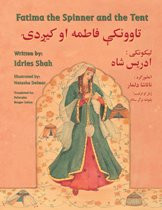 Fatima the Spinner and the Tent (Pashto-English)