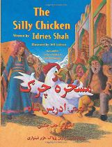 The Silly Chicken (Pashto-English)