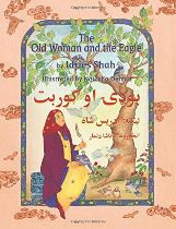 The Old Woman and the Eagle (Pashto-English)