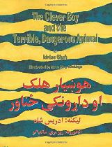 The Clever Boy and the Terrible, Dangerous Animal (Pashto-English)