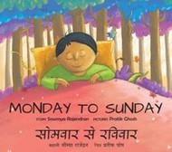 Monday to Sunday (Hindi-English)