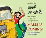 Malli is Coming! (Hindi-English)