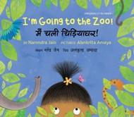 I'm Going to the Zoo! (Hindi-English)