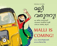 Malli is Coming! (Malayalam-English)