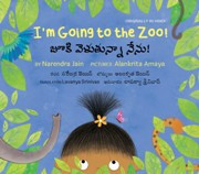 I'm Going to the Zoo! (Telugu-English)