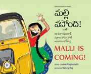 Malli is Coming! (Telugu-English)