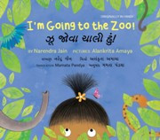 I'm Going to the Zoo! (Gujarati-English)