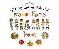 Food, Food, Fabulous Food (Farsi-English)