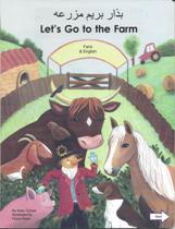 Let's Go to the Farm (Farsi-English)