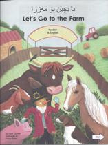 Let's Go to the Farm (Kurdish-English)