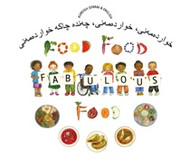 Food, Food, Fabulous Food (Kurdish-English)