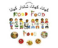Food, Food, Fabulous Food (Urdu-English)