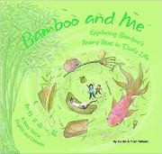 Bamboo and Me (Chinese_simplified-English)