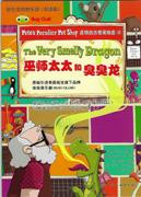 Bug Club : Pete's Peculiar Pet Shop- The Very Smelly Dragon (Chinese_simplified-English)