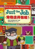 Bug Club : Pete's Peculiar Pet Shop- Just the Job (Chinese_simplified-English)