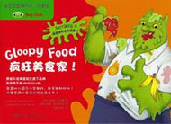 Bug Club : Horribilly: Gloopy Food (Chinese_simplified-English)