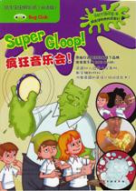 Bug Club : Horribilly: Super Gloop (Chinese_simplified-English)