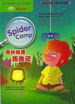 Bug Club : Bug Boy: Spider Camp (Chinese_simplified-English)