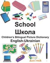 School Children's Bilingual Picture Dictionary (Ukrainian-English)