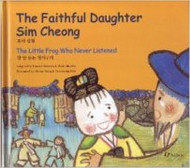 The Faithful Daughter Sim Chong / The Little Frog Who Never Listened  (Korean-English)