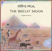 The Biscuit Moon (Tigrinya-English)
