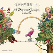 A Day with Grandpa (Chinese_simplified-English)