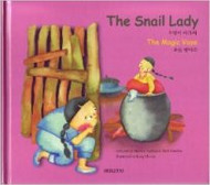 The Snail Lady / The Magic Vase (Korean-English)