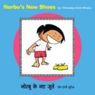 Norbu's New Shoes (Gujarati-English)